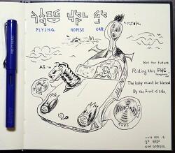 [자작그림] Flying Horse Car - 하늘을 나는 자동차 컨셉