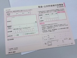 일본에서 은행업무. 한국사람 속터지는 시스템