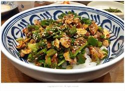 [방이동 맛집] 연안식당 방이점 꼬막비빔밥과 해물파전~