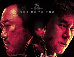 영화 악인전(The Gangster, The Cop, The Devil, 2019) 후기, 결말, 줄거리