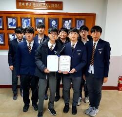 [캠페인플래너] 휘문고 ASK 동아리팀, 공모전 상금 전액 기부