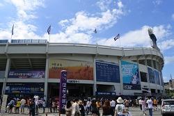 마산야구장, KBO리그 롯데 vs NC (18.09.09)