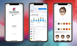 iOS 12 리뷰: OS는 S가 필요하다