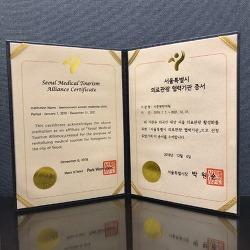 서울시 의료관광 협력의료기관입니다.