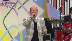 인간극장 할담비는 '미쳤어', 전국노래자랑이 배출한 깜짝 스타 지병수 할아버지 (노래 동영상)