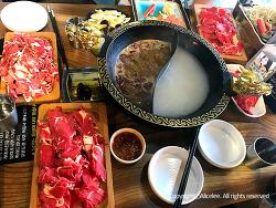 중국식 샤브샤브 훠궈를 먹으러 구월동 <청두훠궈>에 가다.
