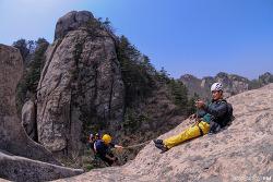 속리산 산수유릿지 등반 III