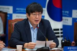 [전라일보] 국가식품클러스터 관련법 제·개정 추진
