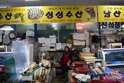 서천특화시장 조기,박대, 꽃게, 아나고 판매 -싱싱수산