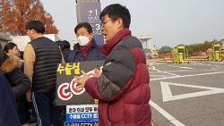 CCTV 설치 법제화 촉구 릴레이 1인시위에서 홍보활동을 하고 있는 이연화 아버지 이진기 씨입니다.