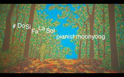 #도시방랑자 :: 피아니스트 문용 3집 #도시파라솔