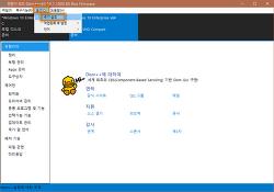 Dism++를 이용하여 install.wim 이미지 생성 시 불필요한 파일 제외하기