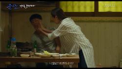 [11.15] 군산_예고편