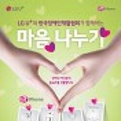 (전주,익산,군산 )지역 월수익 만점인 소자본 기업인터넷 영업사원 모집