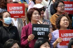 [한정애 국회의원] 나경원망언 규탄 및 사퇴 촉구 집회