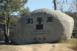 경북 예천군 회룡포 마을