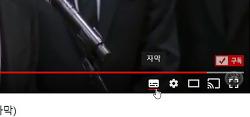 방탄소년단 리더 김남준 #BTS 유엔연설  풀 영상, 영어실력, 스피치좋네요!