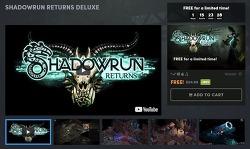 험블번들에서 Shadowrun Returns Deluxe를 일시 무료로 배포합니다.