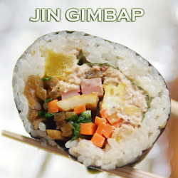 은평구 인기1위 김밥맛집 | 구산역 예일여고앞 진김밥