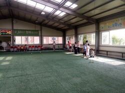2018 꿈이음 플레이&스포츠 게이트볼 홍천지역아동센터