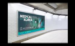 [한국보건산업진흥원] Medical Korea 2017