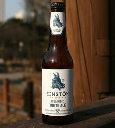 Einstök Icelandic White Ale (아인스톡 아이슬란딕 화이트 에일) - 5.2%