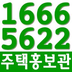 [송파구아파트] 송파이스트원 조합아파트 구경왔어요!
