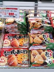 일본의 슈퍼에서 장을 봅니다 04 냉동 냉장 식품 코너 안내