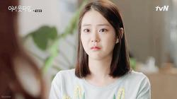 180710 tvN 멈추고 싶은 순간 : 어바웃 타임 Ep.16(마지막회) 한승연 캡처