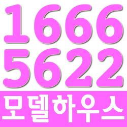 [경기도분양] 안양 호계 두산위브 미분양아파트, 분양정보