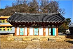 ( 합천 여행 ) 합천향교,조선의 마지막 향교 강양향교