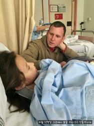 아이가 다쳐 스페인 응급실에 다녀왔어요