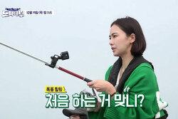 홍수현, 결별 후 근황 보도행태. '기레기' 인증하는 것