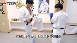 [극진가라데]강한 발차기 고관절 트레이닝 띠잡고 빨리 차기 [극진가라데/kyokushin karate]