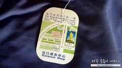 [마카오 쇼핑 여행] 마카오 폴로공장 더 이상 방문할 이유들이 사라졌다.