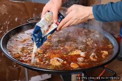 스페인 친구가 만들어 준 파에야, 현지 스타일 요리 방법 소개