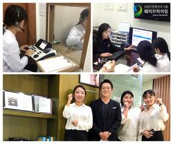 웨이브히어링, 2018 상반기 국내 청각학 대학, 대학원 보청기 임상 실무교육 진행