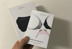 미세먼지 및 황사 걱정 덜어줄 생활 필수품, 에어리넘 에어 필터 마스크 2.0 사용 후기