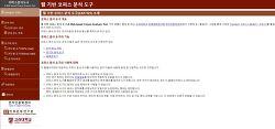 웹 기반 코퍼스 분석 도구(CAT-T21) - 온라인 코퍼스 분석 및 시각화 도구