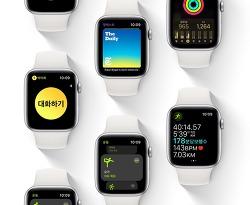 애플, watchOS 5 정식 배포
