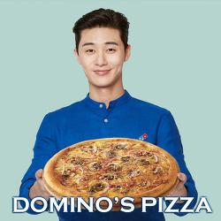 도미노피자의 클래식 페퍼로니 피자