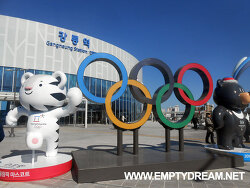 강릉 평창 동계올림픽 아주 간단 방문기