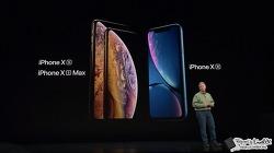아이폰XS, 아이폰XR 발표! 주요 특징과 가격