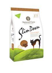 [고양이 사료/내츄럴코어 슬림다운]뚱뚱해도 맛있는 것 먹을 권리는 있다! 고양이 다이어트용 사료 내츄럴코어 슬림다운!