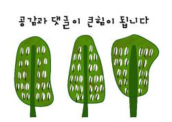 [시나리오 읽어주는 여자] '혈의 누(2005)', 한국의 연쇄살인과 살인자의 마음