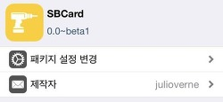 SBCard - 아이폰의 앱스위처 화면에 보이는 모든 앱들을 한번에 종료해 주는 트윅 [iOS11.4b3]