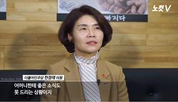 [노컷뉴스] [노크] 한정애-나경원 비하인드 스토리 '나경원에 울면서 무릎 꿇은 이유'