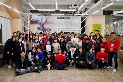 """제1회 과신대 청소년 캠프 """"신과 함께"""""""