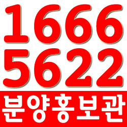 [부천분양] 옥길지구 우성테크노파크 지식산업센터, 계약상담