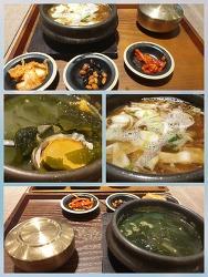 제주공항 4층 한식당 '올레반상' by 신세계푸드